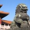 Beijing [1].jpg