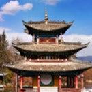 See China's Porcelain Village (Ci Qi Kou) in Chongqing