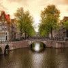 Amsterdam [3].jpg
