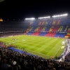 Nou Camp in Barcelona.jpg