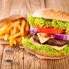 Delicious hamburger on wood.jpg