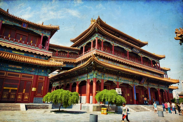 5 Things you didn't know about Beijing