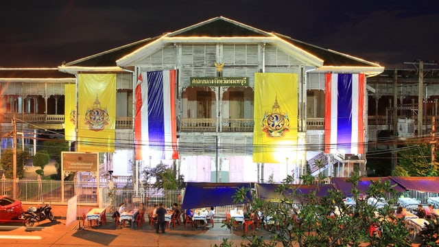 5 things you need to know about Nonthaburi City