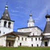 Ferapontov Monastery, Vologda region of Russia.jpg