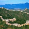 Great-Wall-of-China-Bre Images.jpg