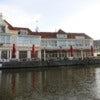 Emerald River Cruise 2014 025.jpg