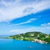 Beautiful view of Saint Lucia, Caribbean Islands.jpg