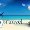 gift of travel1.jpg