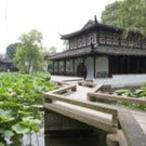 Stratford Chamber of Commerce Plans a Trip to China in October