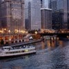 Top 10 Tourist Attractions in Chicago