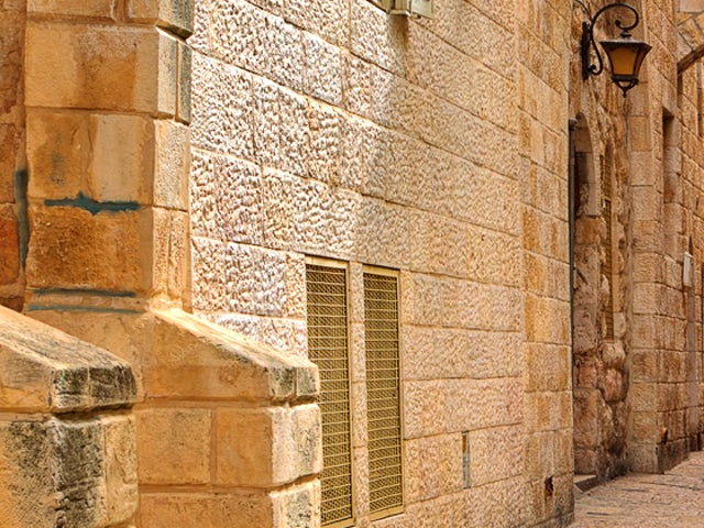 stoned-houses-jewish-quarter-historic-jerusalem.jpg