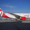 Air Canada rouge A319.jpg