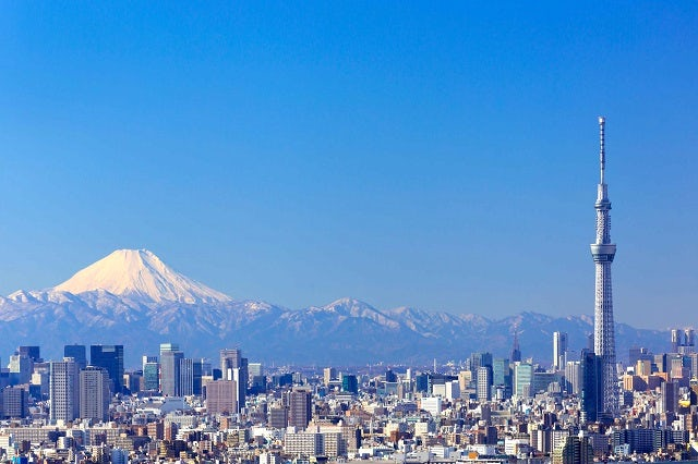 Tokyo - Return Home