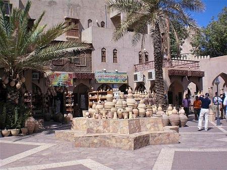 Nizwa, Oman.jpg