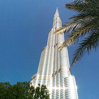Dubai with Christine