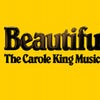 """Beautiful"" at the Fox Theatre – St. Louis"