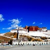 17 Day Discovery Silk Road