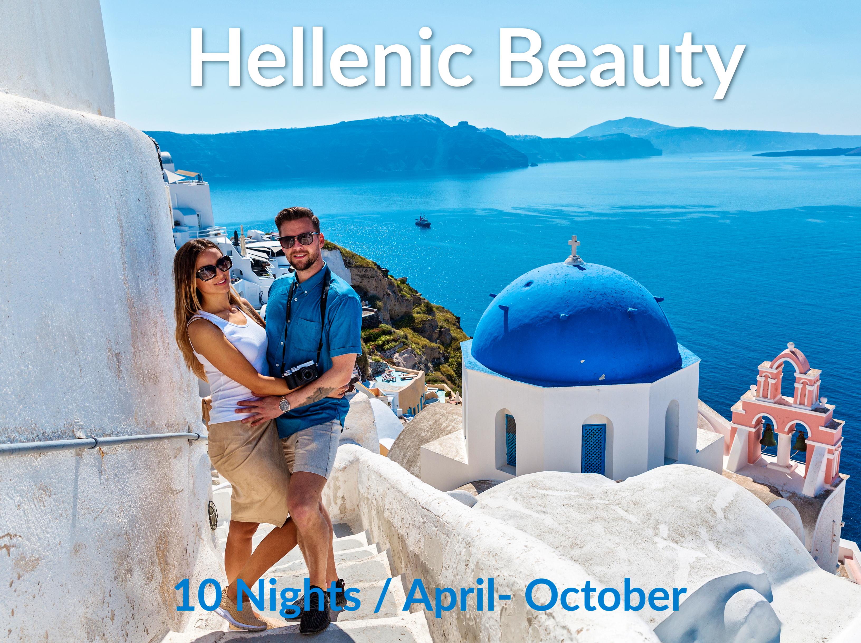 Hellenic Beauty