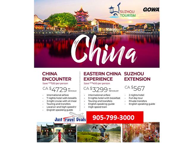 China: 3 Suzhou Experiences