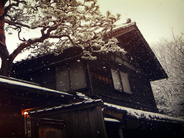 Japan Winter Highlights